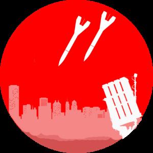 צופר – צבע אדום